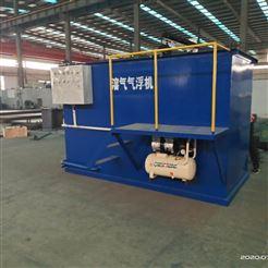 可定制养殖污水处理设备四川内江