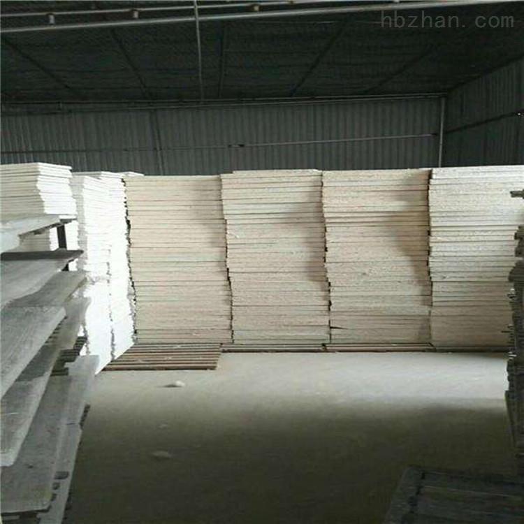 河北供应2公分内墙吸音硅酸铝板