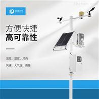 JD-QC8物联网气象监测系统