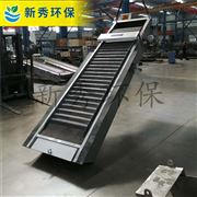 格栅板官。网南京新秀 网板细格栅 水底拦栅