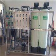JH-UF+RO 0.5-10T/H超声波清洗中水回用超滤加反渗透设备