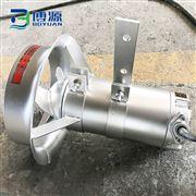 QJB型铸铁潜水搅拌机