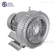 电镀槽曝气风机