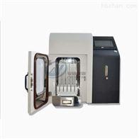 重庆全封闭干式氮吹仪多样品自动浓缩仪