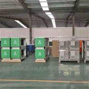 纺织印染厂定型机油烟净化器