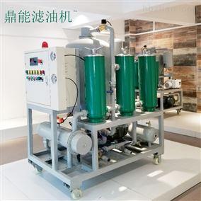 透平油脱水滤油机生产厂家