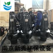 100WL30-20-5.5wl立式污水泵廠家*