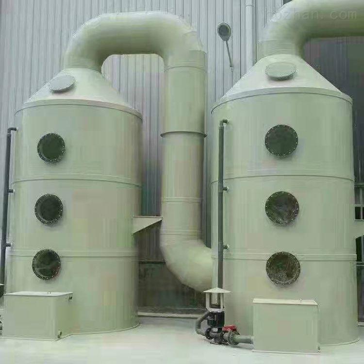 橡胶废气治理设备代理
