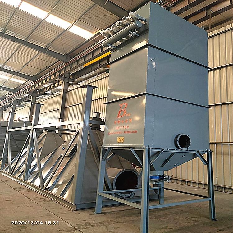 脉冲式布袋除尘器家具厂废气处理