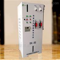 SK-50电解法次氯酸钠发生器