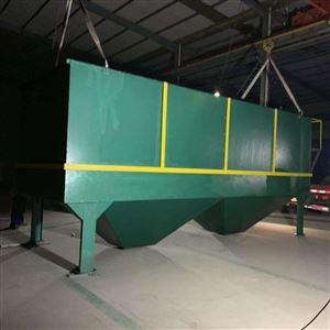 HT污水沉淀处理设备斜管絮凝沉淀池厂家直供