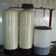 ht-511北海市软水过滤器