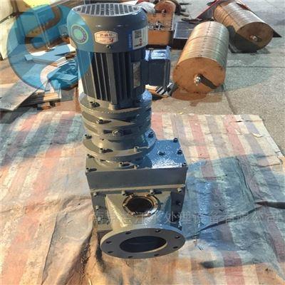 自动粉碎格栅除污机