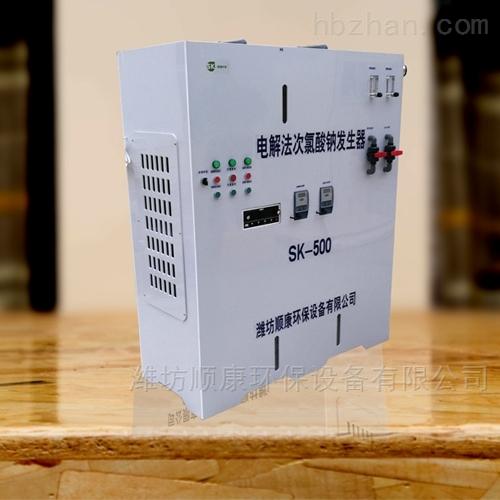 SK-500电解法次氯酸钠发生器