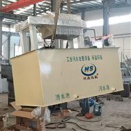 HS-YM安慶紙箱包裝廠汙水處理設備