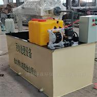 HS-YM紙箱包裝廠廢水處理設備