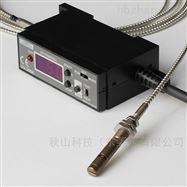 日本住田光学sumita紫外线传感器UV-300K