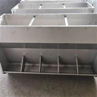新型猪食槽不锈钢饲料槽