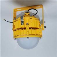 9190LED平台灯(应急)工业照明50W