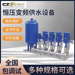 WWG不锈钢成套变频供水设备
