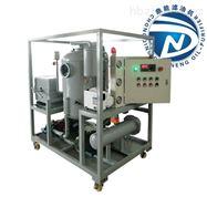 QJC-LY系列真空加板式复合型滤油机