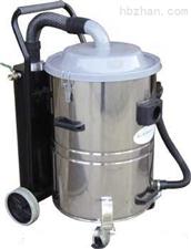 HJ-043工業氣動防爆吸塵器