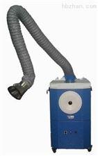 HJ-073移動濾筒式焊煙凈化器