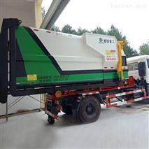 8方垃圾转运站设备移动式垃圾压缩设备