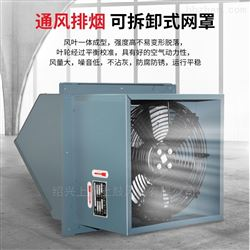 WBXD-400系列板壁式轴流风机