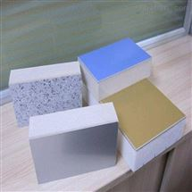 優質岩棉外牆保溫裝飾一體板