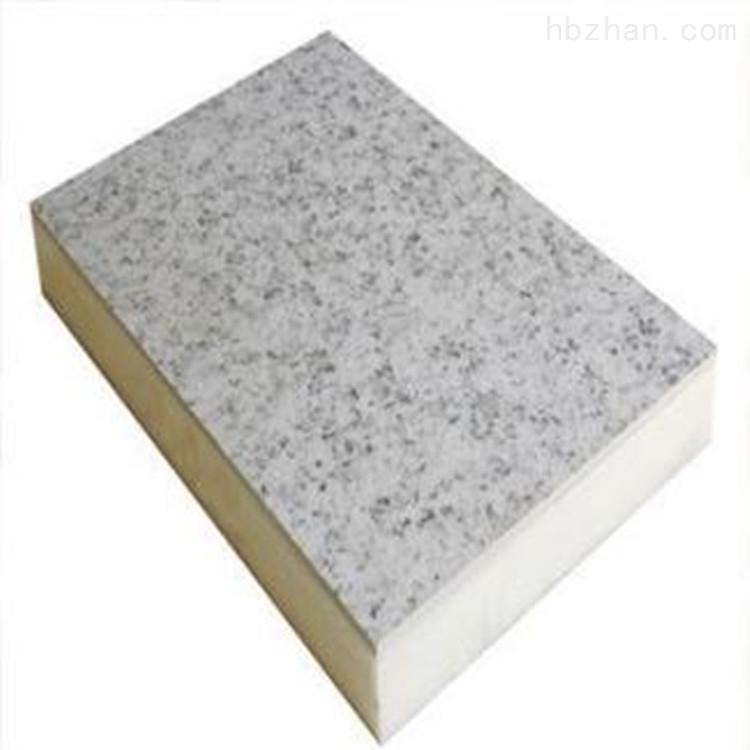 *保温材料外墙保温装饰一体板