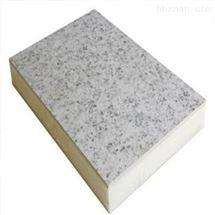 厂家加工定做外墙保温装饰一体板批发