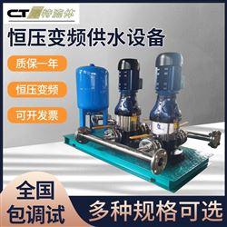 箱式恒压供水设备上海