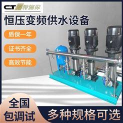 浙江变频给水设备厂家