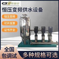 上海变频给水设备厂家