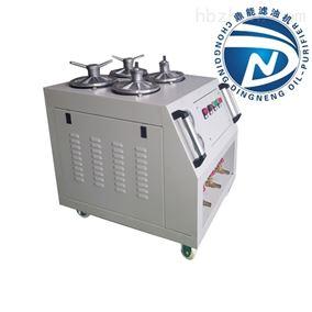 压铸机油在线过滤净化液压油滤油机