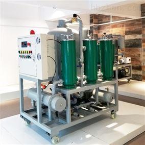天津润滑油滤油机