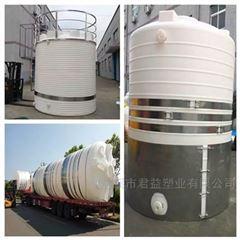 聚乙烯母液罐、减水外加剂储水箱