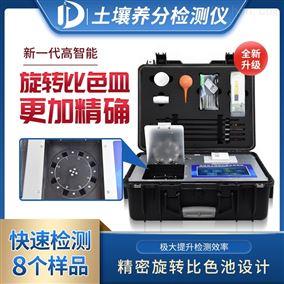 JD-GT3多参数土壤分析仪