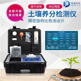 JD---GT5土壤生态环境测试及分析评价系统设备