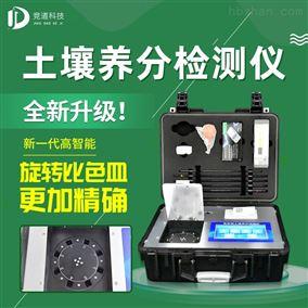 JD-GT3公益诉讼土壤环境综合检测分析仪器