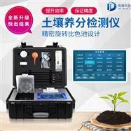 JD-GT3智能土壤养分快速检测仪器