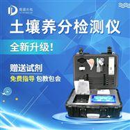 JD-GT5土壤分析评估综合检测系统设备