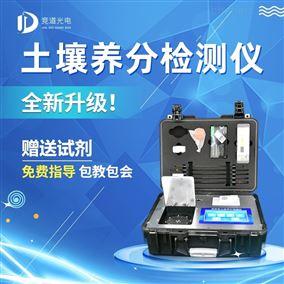 JD---GT5高精度农业土壤肥料养分检测仪