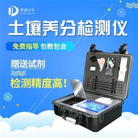 JD--GT5高智能全项目土壤肥料养分检测仪