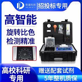 JD-GT5高智能多参数土壤肥料养分检测仪