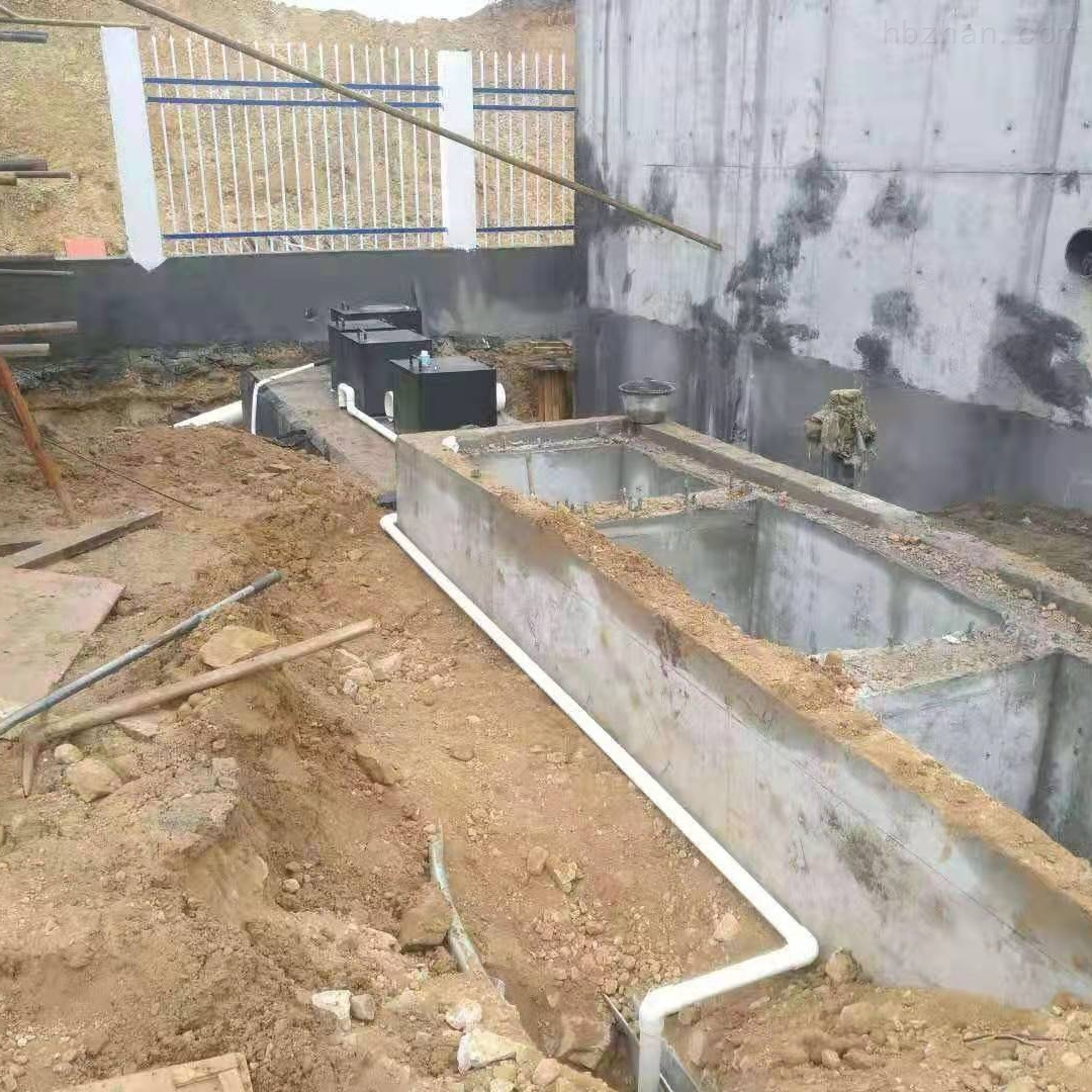 张家口MBBR农村一体化污水处理设备