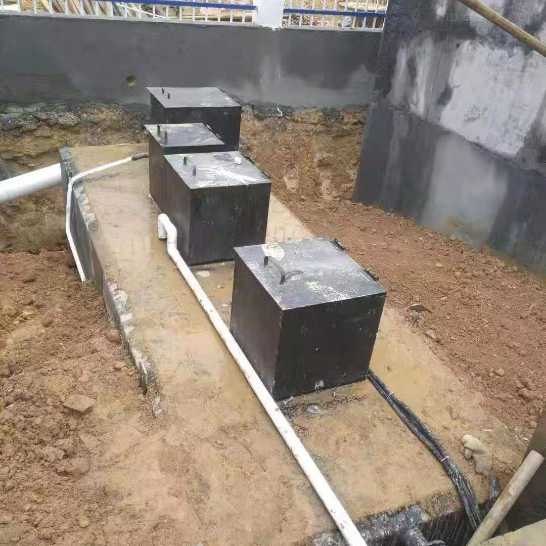 50噸一天MBBR污水處理一體化設備