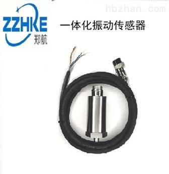 SZ-2振动速度传感器