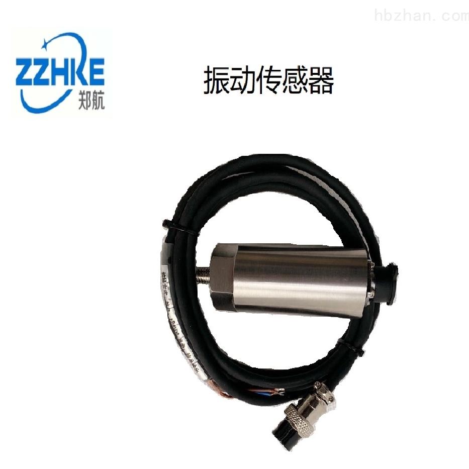 JDM-2振动速度传感器